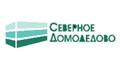 Северное Домодедово