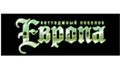 КП Европа