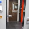 Двери Hormann на выставке R+T Asia 2015